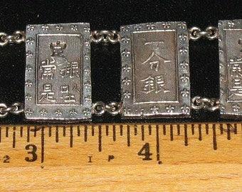 Japanese 80 silver linked bracelet with 8 Meiji ICHIBU GIN coins