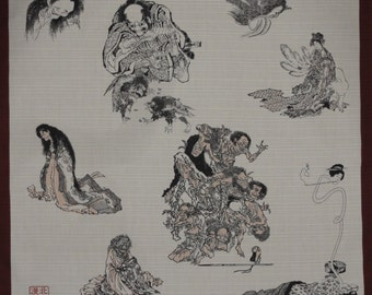 Furoshiki Red Hokusai Ghouls and Ghosts Cotton Japanese Fabric w/Free Insured Shipping
