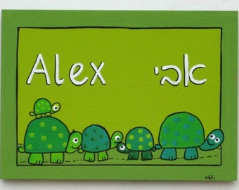 Beautiful Painted Door Sign With Turtles