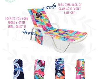 Monogram Terry Beach Towel / Lounge Cover / Pool Towel / Gift