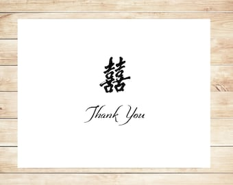 Chinese Double Happiness Thank You Cards