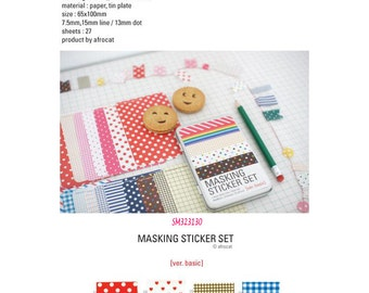 Afrocat Basic Washi Tape Pack SM323130