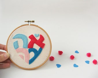 Embroidery hoop wall art Hebrew LOVE - made to order -  great wedding decor Valentine's day