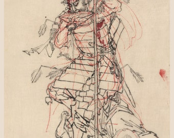 Japanese Art. Samurai Drawing Reproductions. A Samurai drinking sake (Sake o nomu Samurai), c. 1870.  Fine Art Print