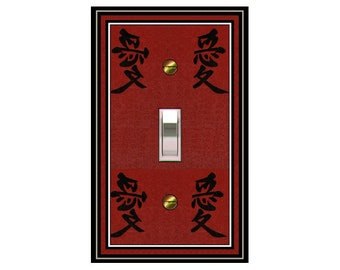 1634x - Asian Red Kanji Love - mrs butler switch plate covers -