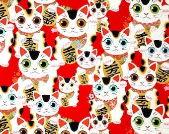 Alexander Henry - Fuku Kitty - #8410-B - Red