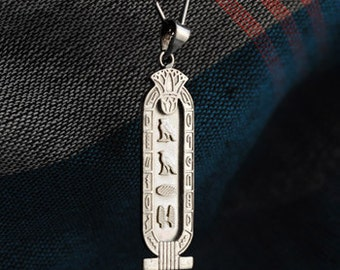Sterling Silver Egyptian Cartouche - with Lotus and Alphabet Border - Personalized - Egyptian Jewelry
