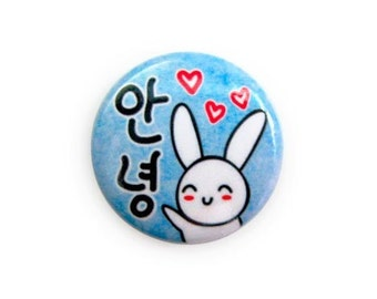 Korean button, Hangul button, Kpop button, Kdrama button, Cute bunny pin, Annyoung (Hello n Bye in Korean language) pinback button