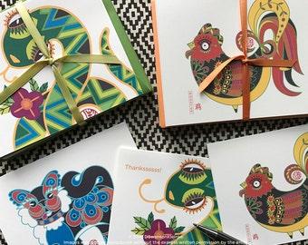 Lunar New Year Thank You Notes - Snake, Goat, Rabbit, Dragon, Pig, Horse, Tiger, Rat, Dog, Rooster