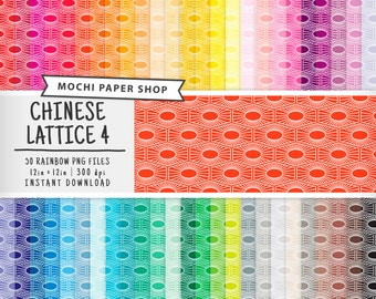 Chinese Lattice Digital Paper Download, Asian Geometric Background, Chinese New Year, Traditional Chinese Pattern, Chinese Design PNG files