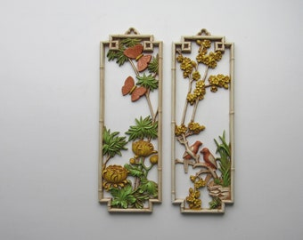 vintage home décor – Birds Flowers and Butterflies - Homco - bamboo