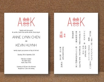 Chinese Double Happiness 囍 Knot with Initials- Bilingual Chinese / English - Wedding Invitations (Digital Printable File)