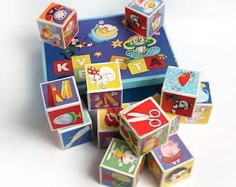 Vintage Building Blocks / Colourful Vintage Cute Illustrated Cardboard Cubes for Children, Baby cubes, Cardboard cubes