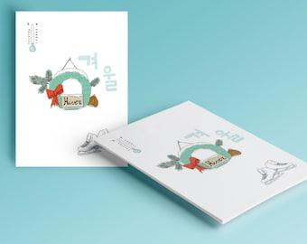 """Greeting card """"Winter"""" + envelope"""