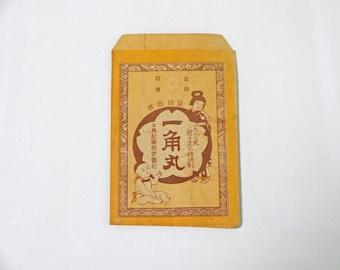 40s Japanese vintage medicine package