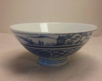 Vintage RICE BOWL Oriental Style Classic Pier 1 in Great Condition!
