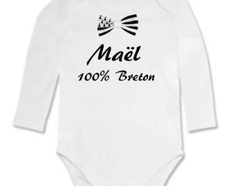 Onesie 100% Breton personalized with name