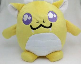 Cubby Yellow Dragon Plushie