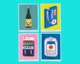 Combined shipping for 4 Riso prints of packaging from all over the world