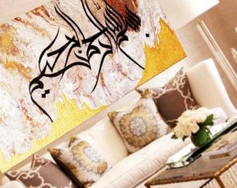 Abstract painting,islamic art,Islamic Art,beautiful islamic Art,Original paintings,Arabic wall art,islamic painting,modern islamic art,