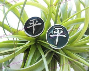Peace, Harmony & Love Cufflinks