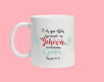Cup Isaiah 40:31