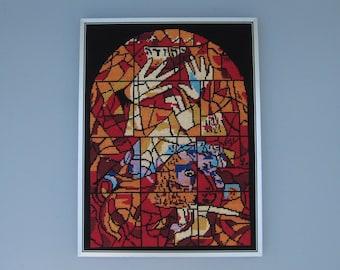 Chagall Needlepoint Tribe of Judah Windows for Jerusalem Vintage Judaica Framed Chagall Windows Needlepoint Modern Home Decor