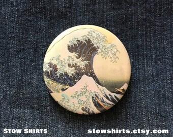 Hokusai - Great Wave off the Coast of Kanagawa pin back button badge, fridge magnet or pocket mirror