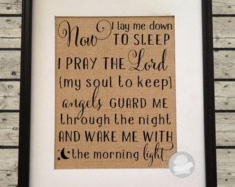 Bedtime Prayer Burlap Art - Now I lay me down to sleep - Nursery Decor -Baby Shower Gift - Baptism Gift - Artwork only