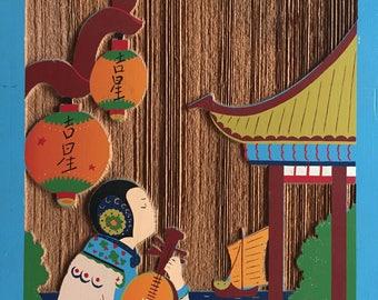 California Redwood Asian Scene Plaque