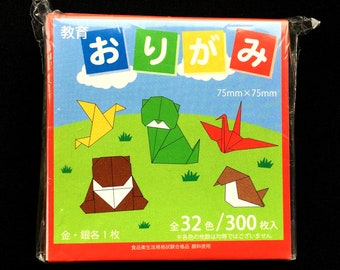 Japanese  Origami Paper - Small Origami Paper - 32 Colors - 300 sheets 7.5 x 7.5 cm - Silver and Gold Included (P46)