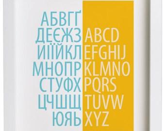 Ukrainian & English Alphabet Poster 8x10 | Giclée art print
