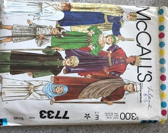 McCalls 7733 vintage costume pattern / Size small / retro 1981 pattern / 80s girls and boys costumes