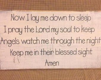 Now I Lay Me Down To Sleep..Wood Sign