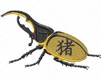 hercules beetle 145