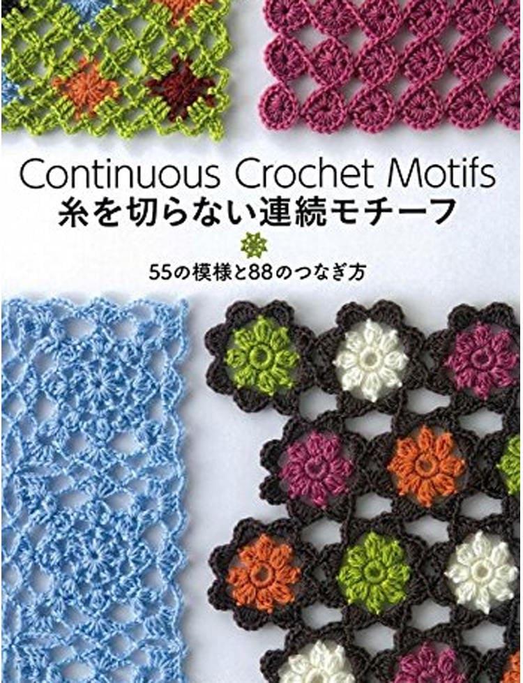 KONTINUIERLICHE häkeln Motive japanische Buch machen Muster