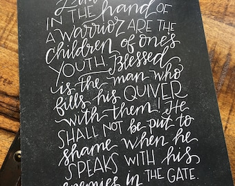Like arrows in the hand of a warrior are the children of one's youth 8x10 PRINT Psalms 127:4-5