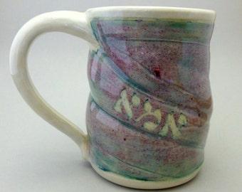 Hebrew Ima Mug for Mom