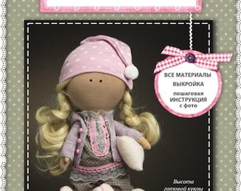 "Sewing kit doll ""Baby Mila"""