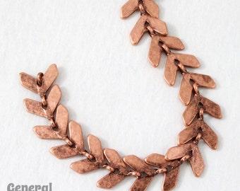 6.5mm Antique Copper Chevron Chain #CC60