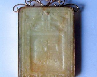 Carved Jade Tablet with Gold Bezel