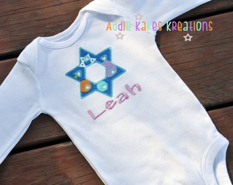 Personalized Hanukkah Star of David Baby Bodysuit