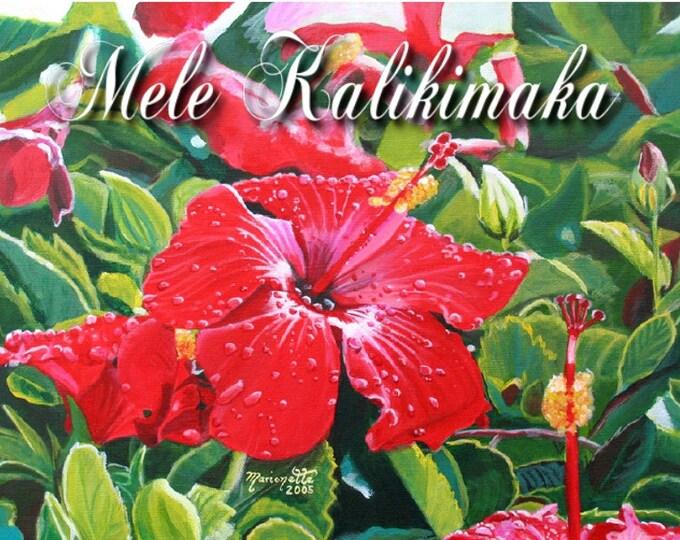 Printable DIY Mele Kalikimaka Red Hibiscus card 5x7 pdf from Kauai Hawaii Holidays Christmas