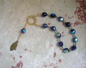 Horkos (Horcus) Pocket Prayer Beads: Greek God of Oaths, Companion of Justice