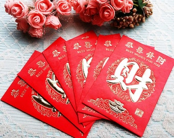 12PCS Good Luck Embossed Gold Red Envelopes for celebrations ~ Chinese New Year ~ Birthday ~ Weddings ~Lucky Envelope ~ Hong Bao