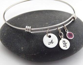 Runner Bracelet Personalized Adjustable Bangle Gift for Her
