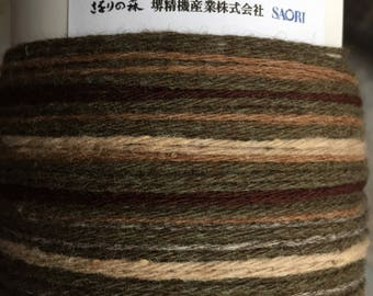 Chocolate Wool Saori ready made  pre-warped roll (limited edition).