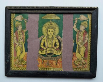 Hindu God Collectible Religious Vintage Old Print in Old Wooden Frame #3003