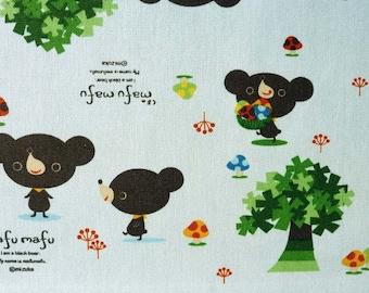 Designer bear print fabric from Japan - fat quarter