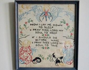 Child's Prayer, Vintage Needlepoint, Nursery Decor, Children's Bedtime Prayer, Now I Lay Me Down to Sleep, Children's Room Decor